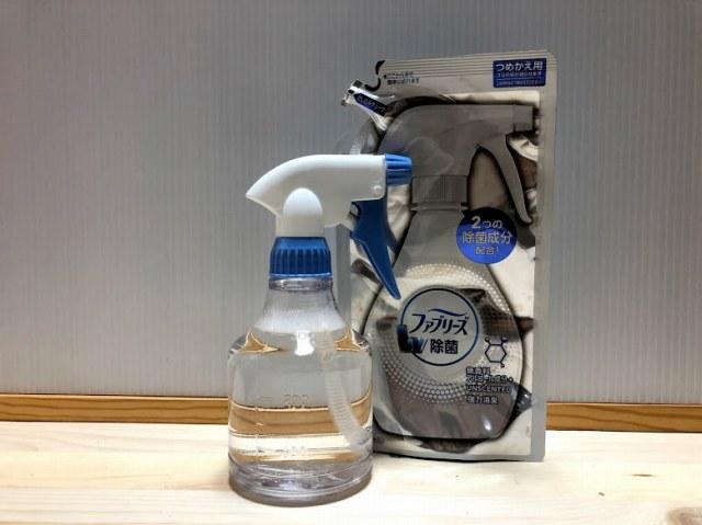 アルコール対応の霧吹きと、ファブリーズW除菌アルコール+詰め替え用の写真